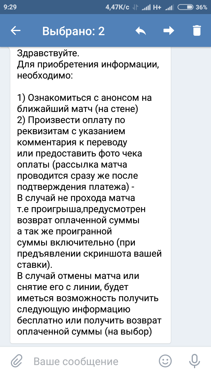Screenshot_2017-10-08-09-29-15-723_com.vkontakte.android.png